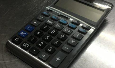 軽減税率対応電卓カシオのJF-200RC