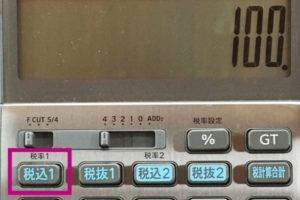 カシオの電卓JF-200RCで税率10%の税額の合計を表示した場合の写真