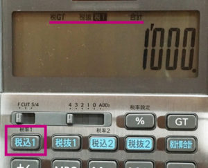 カシオの電卓JF-200RCで税抜き10%を表示した場合の写真